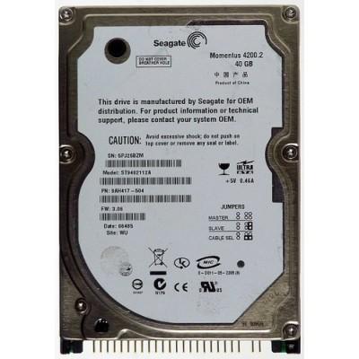 """Твърд диск за лаптоп - 40 GB, 2.5"""" ATA-100"""